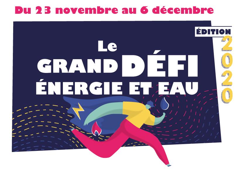 ALEC_Rennes_GDEE_2020_header